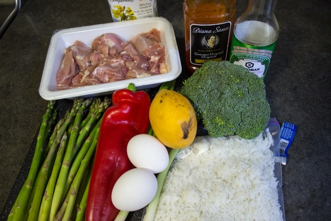 Vegetable & Grilled Chicken Fried Rice ingredients
