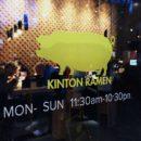 Kinton Ramen Restaurant Review – Church St., Toronto