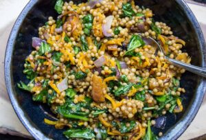 Spiced Israeli Couscous with Vegetables and Apricots. smoky spice blend with roasted veegies and apricots makes a versatile yummy side dish